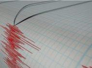 Eskişehir'de Deprem! 3.5 Büyüklüğünde Deprem Panik Yarattı