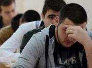 15 dakika kuralı kalktı; üniversite sınavında yeni dönem 'QR kod'